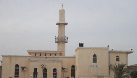 مسجد السنة